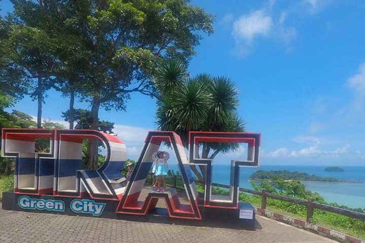 viewpoint-aussicht-kai-bea-trat-insel-thailand-koh-chang